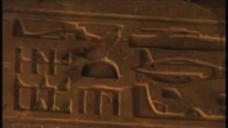 PALIMPSEST: spaceship hieroglyphs explained