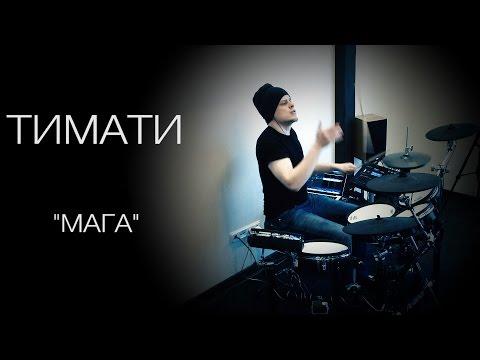 Текст песни(слова) Тимати, L'One - Ещё до старта далеко ft