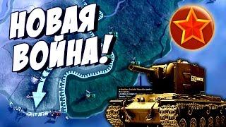 Hearts of Iron IV - Познавательное прохождение за Бразилию! #2 Вторая Мировая началась!