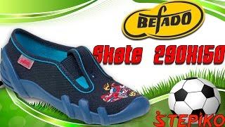 Детские текстильные мокасины Befado SKATE 290x150. Видео обзор от WWW.STEPIKO.COM