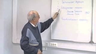 Лекция 1: Понятие алгоритма. Классификация алгоритмических моделей