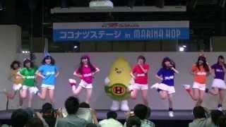 2014 05 05 広島フラワーフェスティバル(FF)ココナッツステージ アクタ...