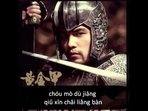Jay Chou - Ju Hua Tai