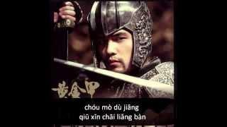 Jay Chou Ju Hua Tai
