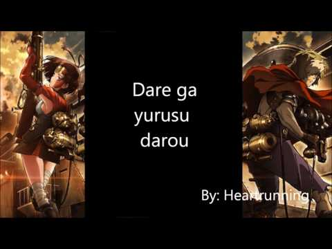 Kabaneri of the iron fortress op lyrics full