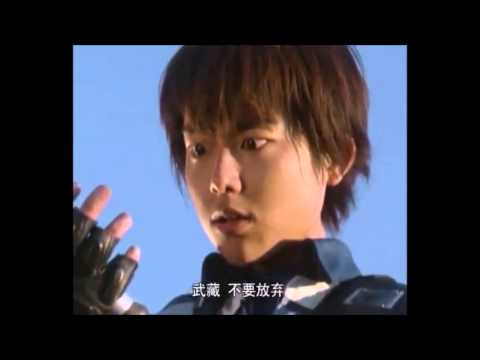 2015 Ultraman Cosmos Music Video Touch The Fire