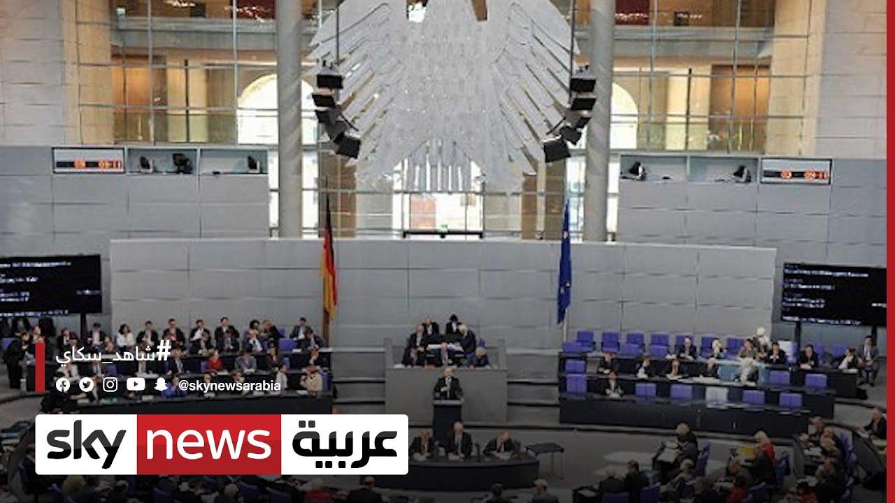 ألمانيا.. لاشتراكي الديمقراطي يحصل على 206 مقاعد في البرلمان   #مراسلو_سكاي