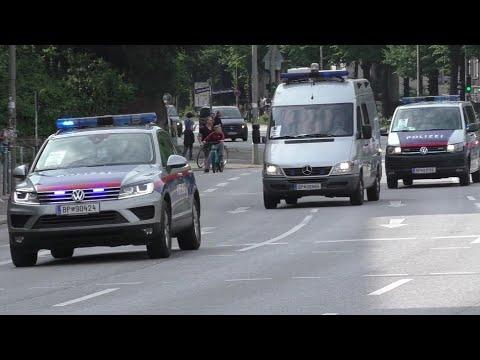 [G20 Hamburg 2017] Kolonne WEGA Österreich + Polizei Bayern