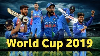 World Cup 2019 Indian Team Squad | Indian team for the World Cup 2019