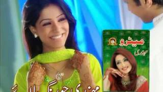Metro Mehndi (Marriage) TVC 38sec