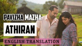 Song: pavizha mazha movie: athiran lyrics: vinayak sasikumar music: ps jayhari sung by: ks harisankar starring: fahad faasil, sai pallavi original video link...
