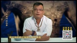 暹罗神佛01泰国言叔给你讲:泰国当代第一名僧龙婆坤大师小时候的传奇故事!