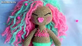 Амигуруми: схема Русалочки. Игрушки вязаные крючком - Free crochet patterns.