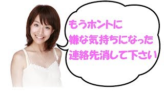 ゲスト:角田晃広(東京03) 元TBSアナウンサー田中みな実さんがパーソ...