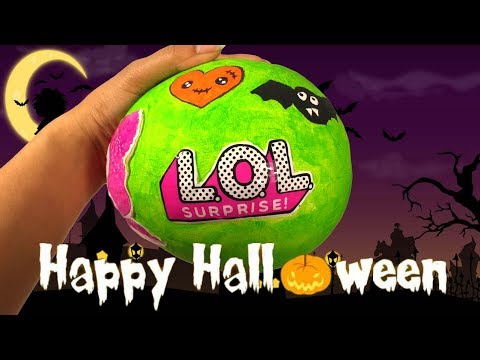 Halloween L.O.L. Surprise! Special edition! Limited edition!