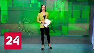 видео Украина погружается в финансовую бездну. Обвал гривны и гиперинфляция