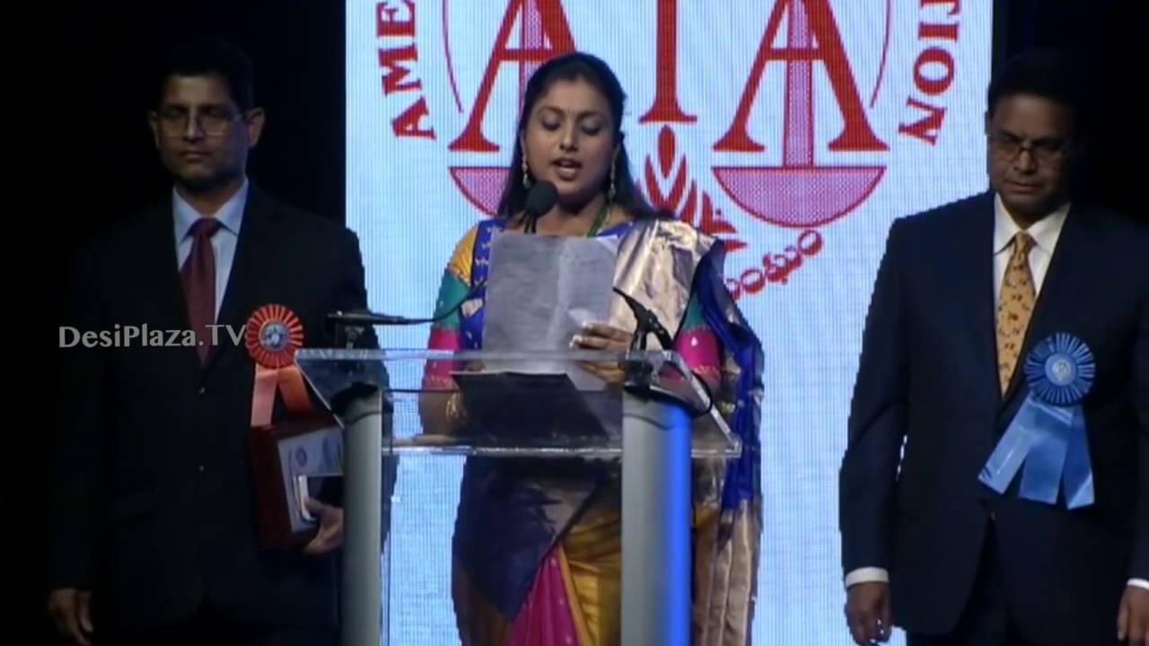 Roja YSRCP MLA giving speech on Final Day - ATA Convention 2016