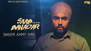Saab Bahadar Theme Song (Lyrical Audio) Ammy Virk | Punjabi Lyrical Audio 2017 | White Hill Music