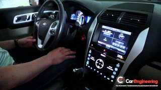 Ford Explorer (5th generation) - оснащение дополнительными системами на Форд Эксплорер
