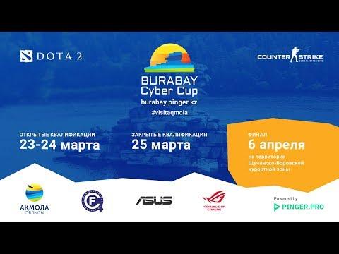 Burabay Cyber Cup. Квалификации по Counter-Strike: Global Offensive thumbnail