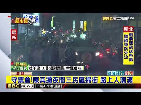 夜間也掃街!韓國瑜、陳其邁拚了 支持者夾道歡迎