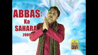 ABBAS ع KA SAHARA | Manqabat 2009 | Syed Raza Abbas Zaidi