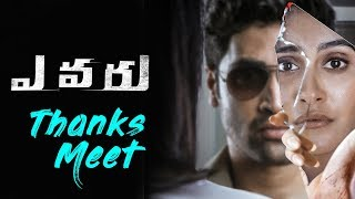 Evaru Movie Thanks Meet || Adivi Sesh , Regina Cassabdra || PVP || Evaru Trailer |