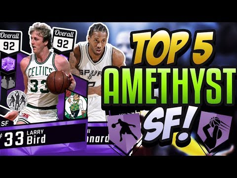 NBA 2K17 MYTEAM TOP 5 SMALL FORWARD AMETHYST'S IN THE GAME! DOMINATE THE COMPETITION WITH ONE!