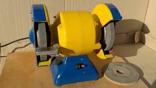Электроточило ИЭ-9701