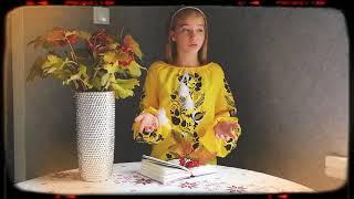 Трофимчук Вікторія - В.Симоненко «Кривда» Х  конкурс патріотичної поезії Валерія Бойченка-21