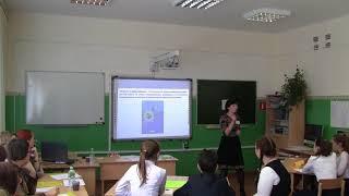 Урок Мультимедиа технологии часть1