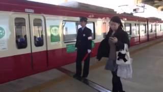 Kamata Station 1