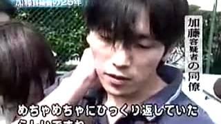 秋葉原無差別殺傷事件発生当時の報道番組