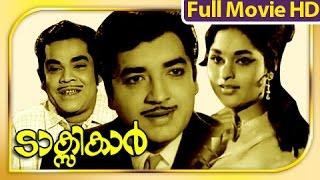 Malayalam Full Movie - Taxi Car - Full Length Malayalam [HD]