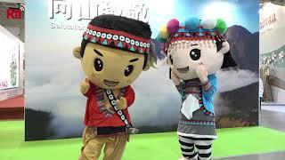 ITF에서 만나는 타이완 원주민문화와 한국문화