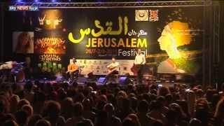 فيديو.. افتتاح مهرجان القدس للموسيقي الشرقية