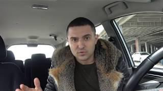 Парковщики в законе от Порошенко, Одесская таможня, Гамбарян и прокуратура!