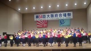 第54回 大阪府合唱祭 信愛 中高合同 恋ダンス