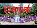 Bra Seller | ब्रा बेचनेवाला | Hindi Hot Short Film | Super hit short Movie | Desi Bhabhi Movies