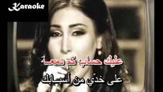 Arabic Karaoke haddy a3sabak yara