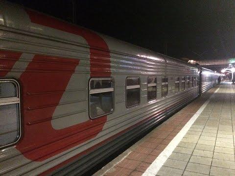 Выпуск 2. Ревизорро в поезде. Поезд 120 Белгород-Санкт-Петербург