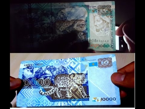 Изображения банкнот России: города и памятники