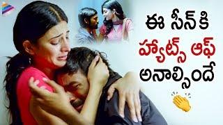 Dhanush andamp; Shruti Haasan BEST EMOTIONAL Scene | 3 Telugu Movie Best Scenes | Anirudh Ravichander