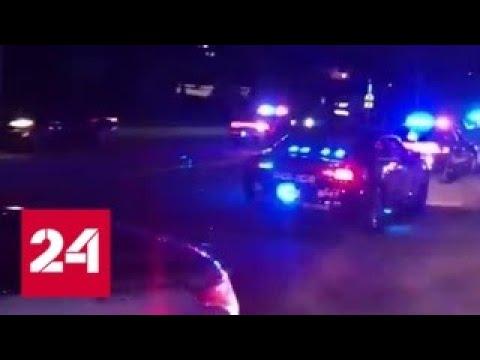 Стрельба по выпускникам у школы в Джорджии: погиб один человек - Россия 24