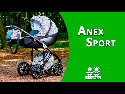 Универсальная коляска 2в1 Anex Sport (Анекс Спорт) - видеообзор