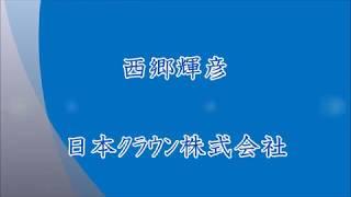 """西郷輝彦の """"三日月のバロック"""" のCW曲 """"青い泉"""" です。 作詞:関沢新一 ..."""