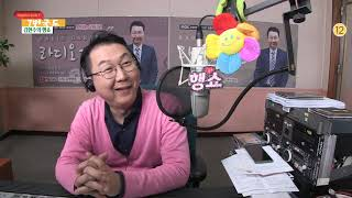 [7번국도] 김현수의 행쇼 - 이용주 편 / MBC 강…