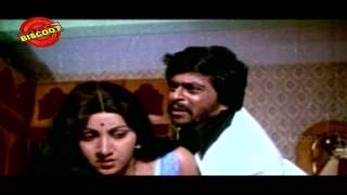 Kalinga Sarpa Kannada Movie Scene Romantic Scene