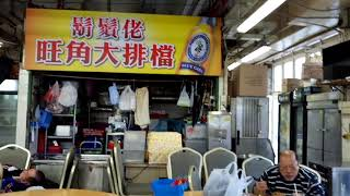 香港-花園街街市熟食市場 Hong Kong - Market Cooked Food Court
