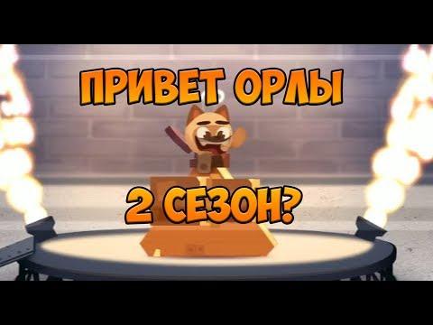 Сайт бесплатных игр  - Сайт бесплатных игр и